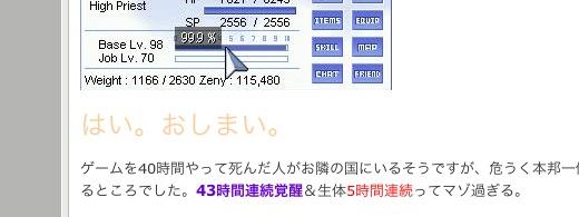 スクリーンショット(2010-11-05 2.34.49 AM)