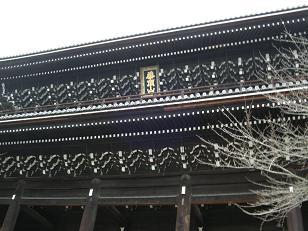 知恩院三門画像2