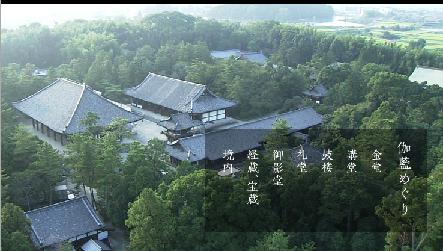唐招提寺ホームページ