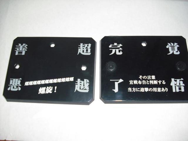 DSCF1740.jpg