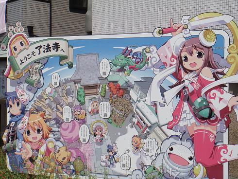 ayakashi1.jpg