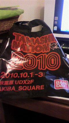 tamashiinations20100.jpg
