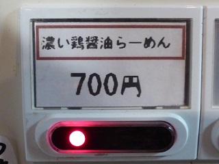 073_201312102105124ac.jpg