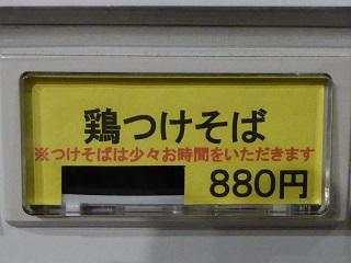 149_201312012042100bc.jpg