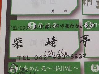 532_20131126231214c82.jpg