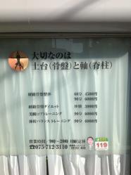 写真 2012-10-02 9 09 58