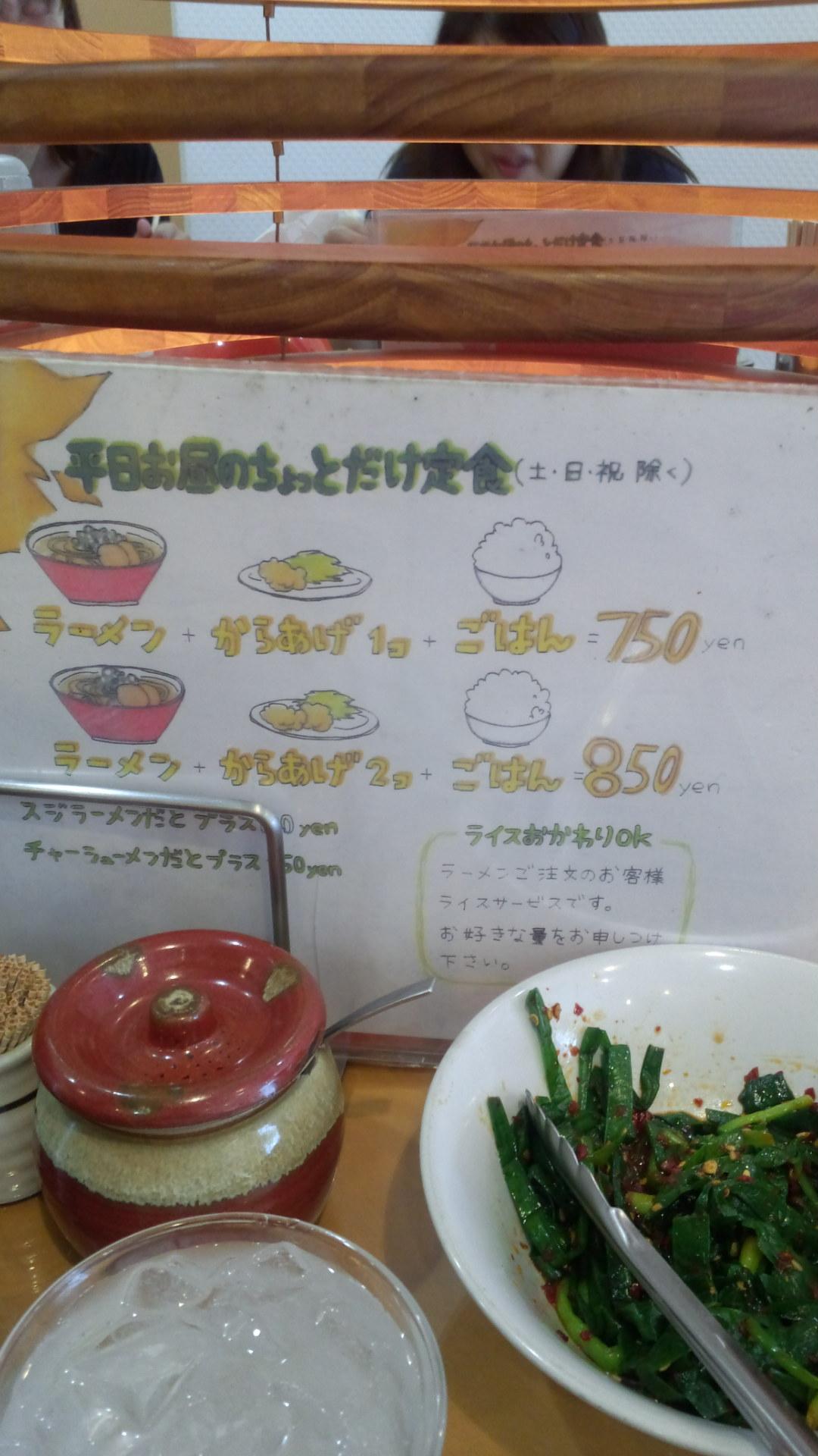 高安 (2)
