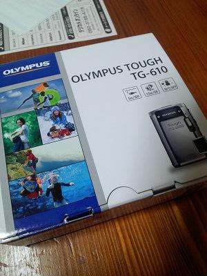 DCF00096.jpg