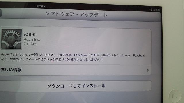 DCF00536_20120920155825.jpg
