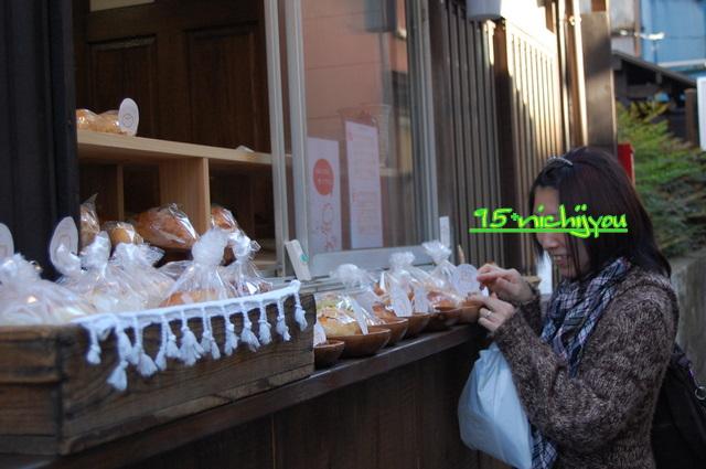 路地裏パン屋。
