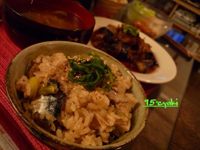 秋刀魚の炊き込みご飯。