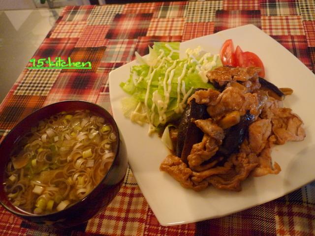 ナスと豚肉の味噌炒め。