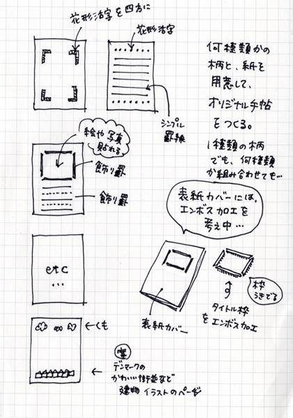 an_20130306232553.jpg