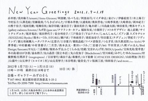 greetings2.jpg