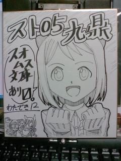 色紙エルマ20130218