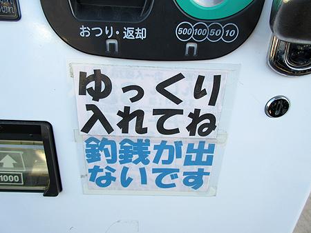 IMG_2605mnbgfgd.jpg