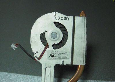 DSCN5187