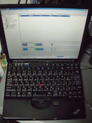 DSCN5197