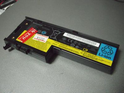 DSCN5200