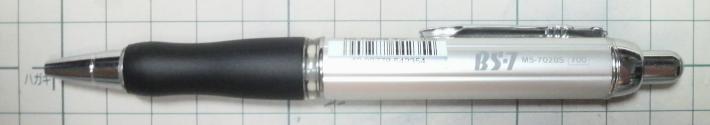 m5-702bs.jpg