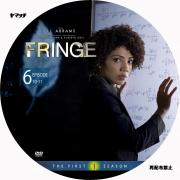 fringeフリンジ6