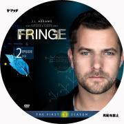 fringeフリンジ2