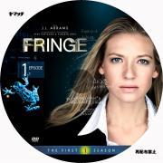 fringeフリンジ1