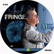 fringeフリンジ11