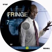 fringeフリンジ7
