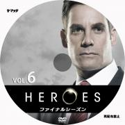 HEROES ヒーローズ ファイナル・シーズン_6