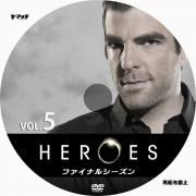HEROES ヒーローズ ファイナル・シーズン_5