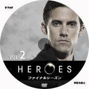 HEROES ヒーローズ ファイナル・シーズン_2