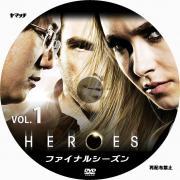HEROES ヒーローズ ファイナル・シーズン_1