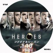 HEROES ヒーローズ ファイナル・シーズン_10