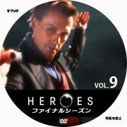 HEROES ヒーローズ ファイナル・シーズン_9