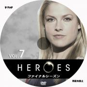 HEROES ヒーローズ ファイナル・シーズン_7