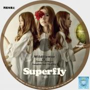 Superfly_Wildflower & Cover Songs_Complete Best TRACK 3_1