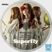Superfly_Wildflower & Cover Songs_Complete Best TRACK 3_2