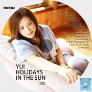YUI_HOLIDAYS IN THE SUN
