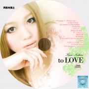 西野カナ_to LOVE