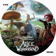 Alice_in_Wonderland_1