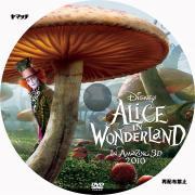 Alice_in_Wonderland_2