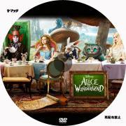 Alice_in_Wonderland_3