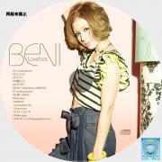 BENI_Lovebox