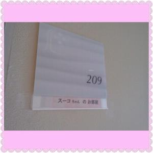 fc2_2014-01-14_22-36-17-782.jpg