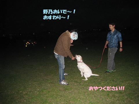 050編集