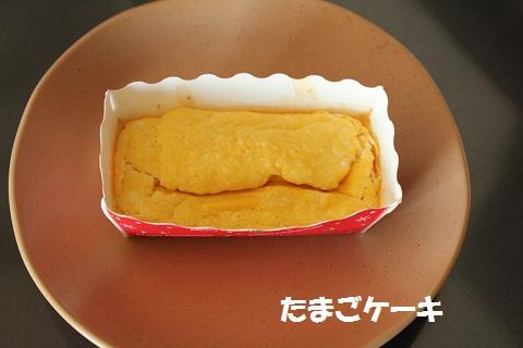 IMG_0564編集