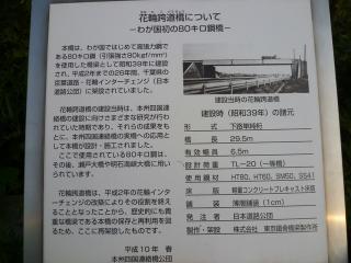 P1000320.jpg
