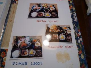 P1000663.jpg