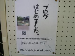 P1000880.jpg